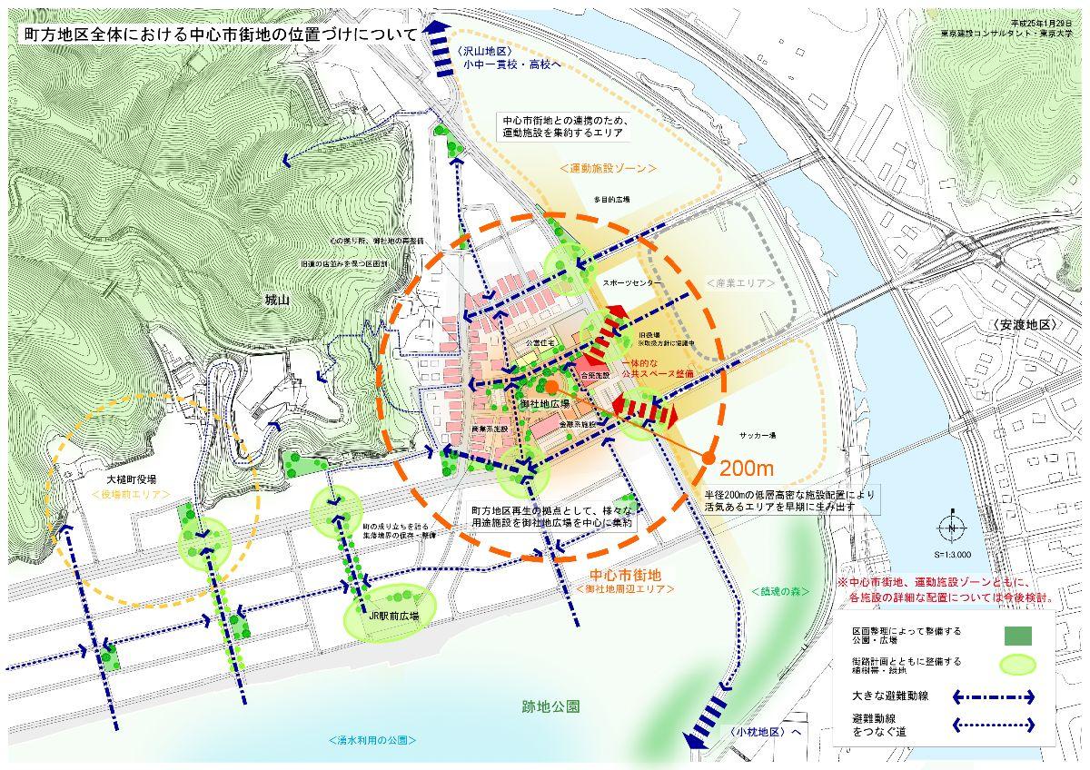 13129_資料_1_3000fukushima