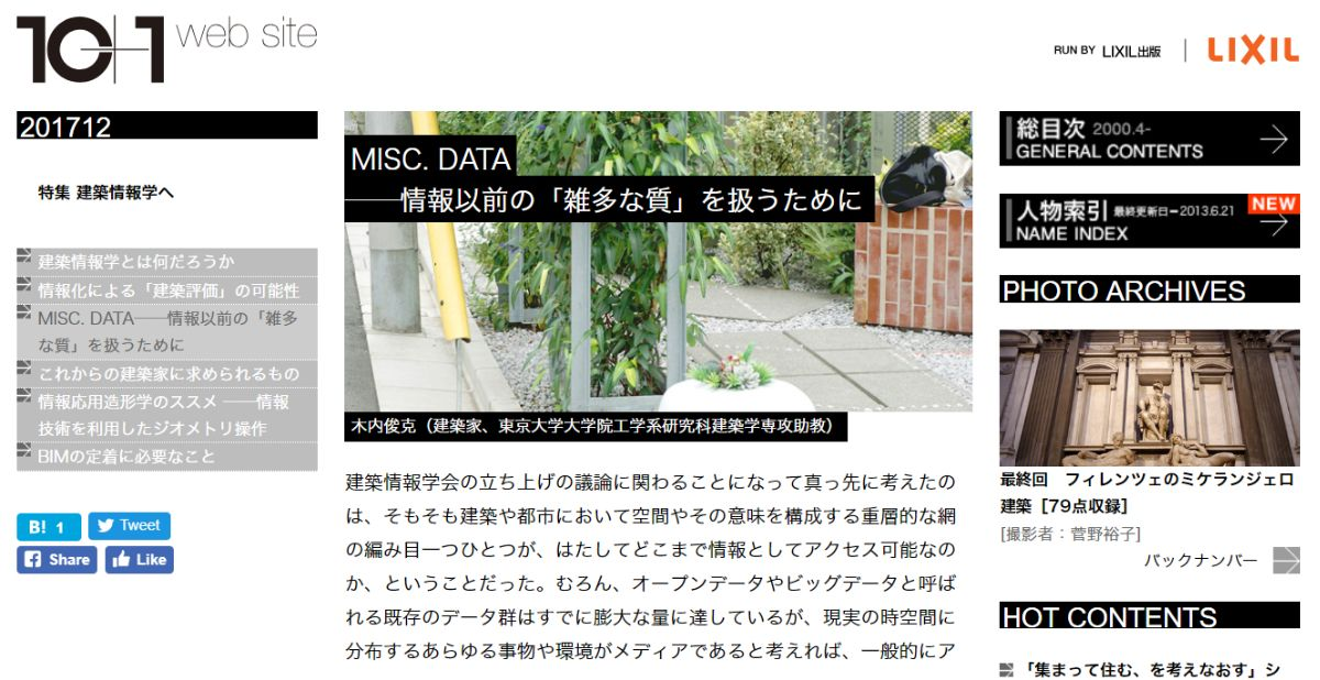 10+1_misc-data